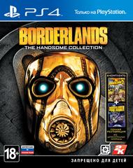 Borderlands: The Handsome Collection (PS4, английская версия)
