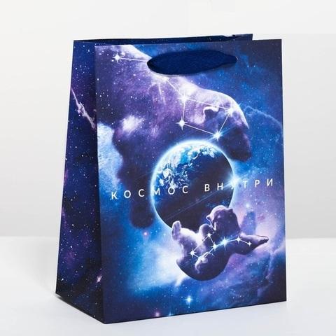 Пакет подарочный вертикальный Космос внутри, 18*23*10 см