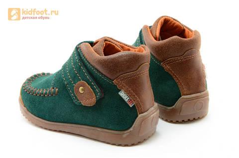 Ботинки для мальчиков кожаные Лель (LEL) на липучке, цвет зеленый. Изображение 7 из 14.