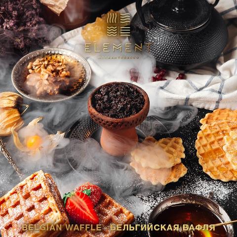 Табак Element Belgian waffle (Вода) 100 г