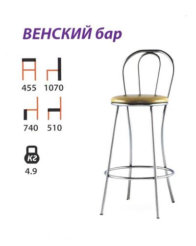 Венский стул барный на металлокаркасе