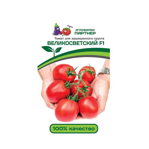 Великосветский F1 10шт 2-ной пак томат (Партнер)