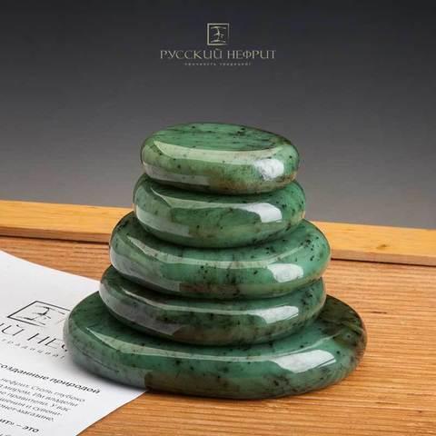 Нефрит зеленый для стоунтерапии. Набор 5шт