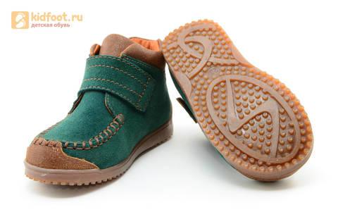 Ботинки для мальчиков кожаные Лель (LEL) на липучке, цвет зеленый. Изображение 8 из 14.