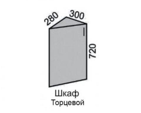 Шкаф МАРТА торцевой 720 ВШ 30