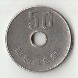 K13081 1967 Япония 50 йен