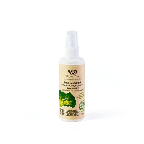 OZ! Несмываемый спрей-кондиционер для волос с эффектом ламинирования (с маслом брокколи и протеинами пшеницы) (110 мл)