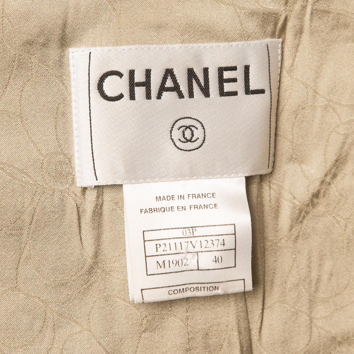 Классическое твидовое пальто пастельных оттенков от Chanel, 40 размер.