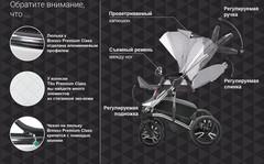 Коляска Bebetto Bresso Premium Class(экокожа+ткань) 2 в 1