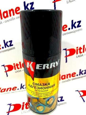 Смазка адгезионная KERRY (петельная)