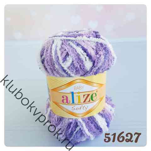ALIZE SOFTY 51627, Сиреневый/белый