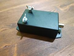 WellGood Loop Active HF Antenna 1-30MHz