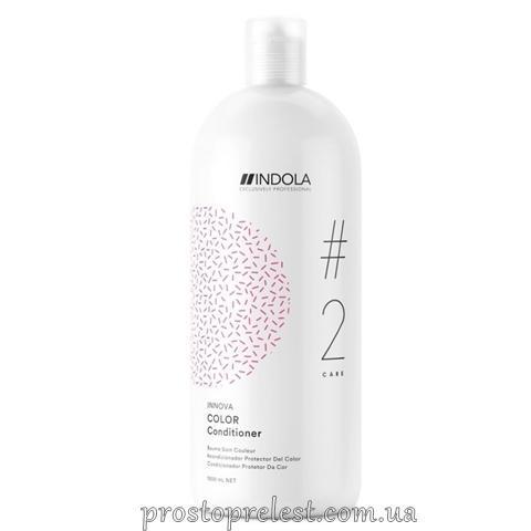 Indola Innova Color Conditioner - Кондиціонер для фарбованого волосся