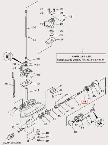 Прокладка Φ15.4×Φ19.7×1.4 для лодочного мотора F9,9 Sea-PRO (25-44)