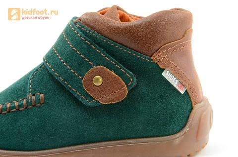 Ботинки для мальчиков кожаные Лель (LEL) на липучке, цвет зеленый. Изображение 11 из 14.