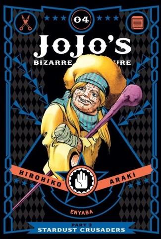 ARAKI, HIROHIKO: Jojo's Bizarre Adventure: Part 3-Stardust Crusaders, Vol.4