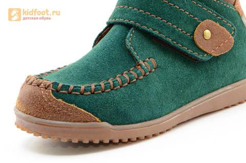 Ботинки для мальчиков кожаные Лель (LEL) на липучке, цвет зеленый. Изображение 12 из 14.