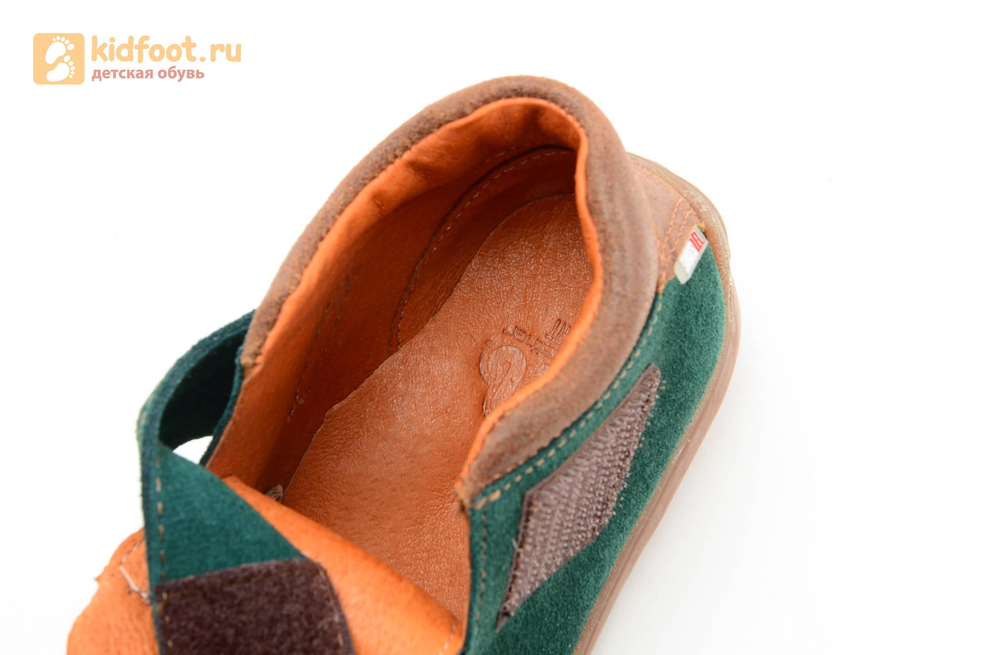 Ботинки для мальчиков кожаные Лель (LEL) на липучке, цвет зеленый