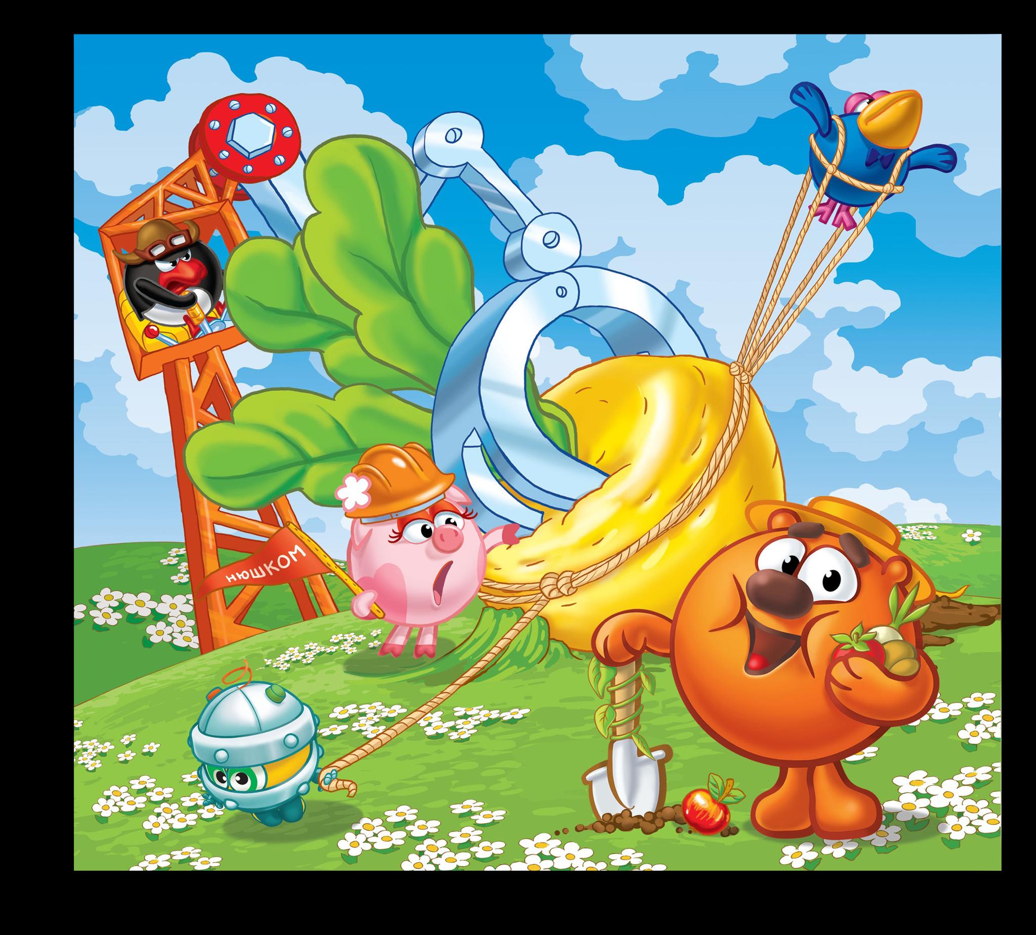 """Постеры Постер """"Смешарики"""" п165.png"""