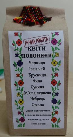 Цветы Карпат