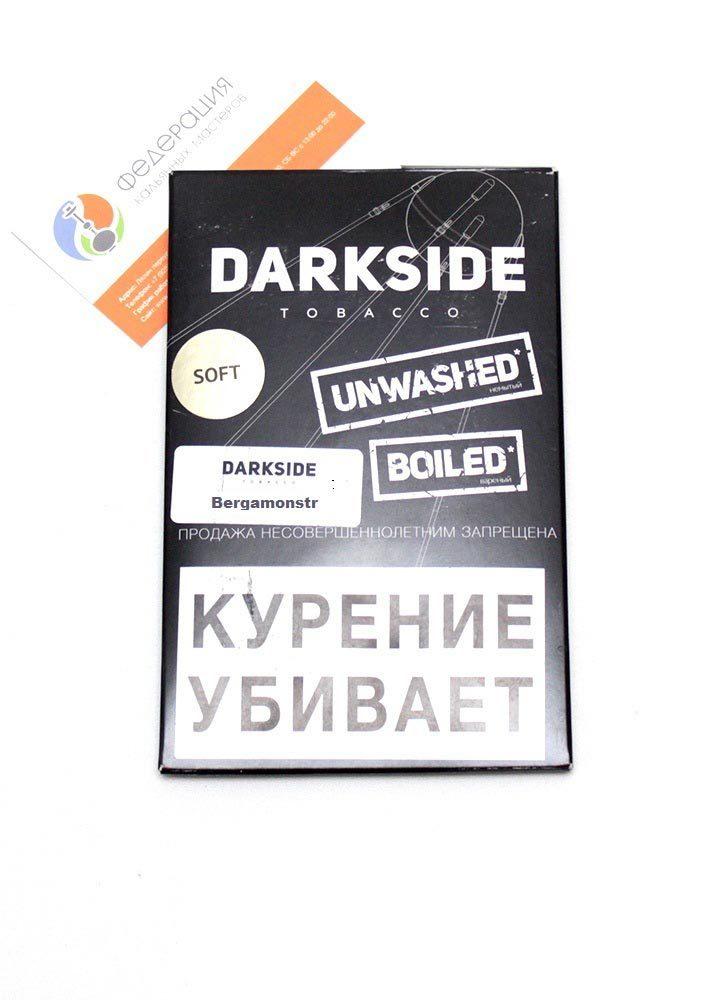 Табак для кальяна Dark Side Soft 100 гр. Bergamonstr