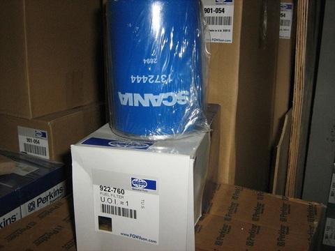Фильтр топливный, элемент / FUEL FILTER АРТ: 922-760
