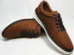 Коричневые кроссовки мужские Vitto Men Shoes 1830 Brown White