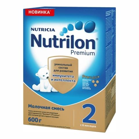 Смесь NUTRILON 2 Premium 600 г Nutricia НИДЕРЛАНДЫ