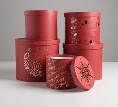 Набор подарочных коробок 5 в 1 «С новым годом!», 13 × 14‒19.5 × 22 см, 1 набор.