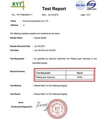 Сертификат соответствия материала