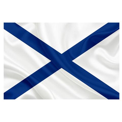 Флаг Андреевский 90*145