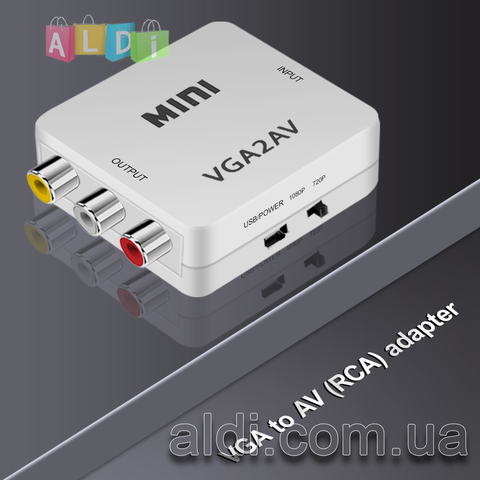 VGA - AV (Тюльпаны RCA) конвертер адаптер переходник преобразователь