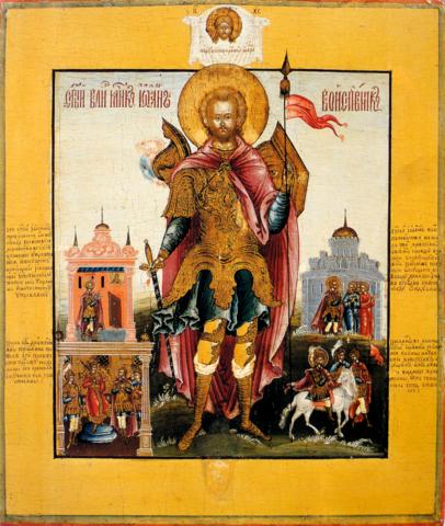 Икона святой Иоанн Воин на дереве на левкасе мастерская Иконный Дом
