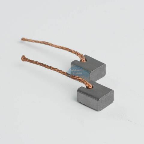 Щетки мотора нагнетателя Webasto Air Top EVO 3900/5500/40/50(неориг.)  2