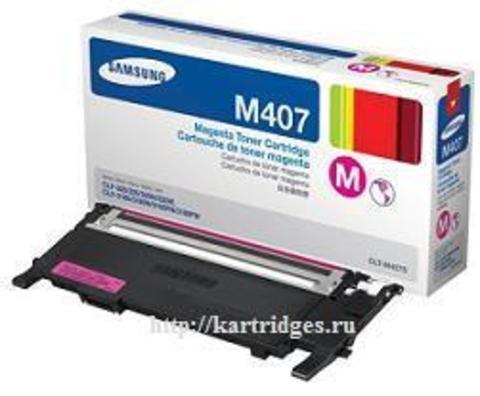 Картридж Samsung CLT-M407S