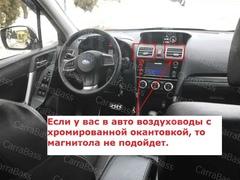 Штатная магнитола CB3025T3 Subaru Impreza 2012-2014