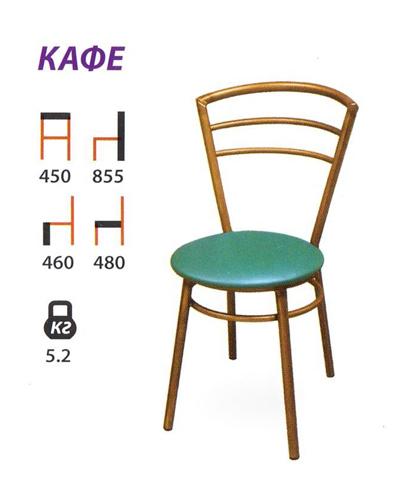 Кафе стул на металлокаркасе
