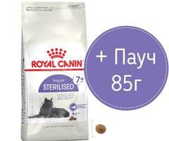 ПРОМО! Royal Canin Sterilised 7+ сухой корм для стерилизованных кошек старше 7 лет 400 г + пауч