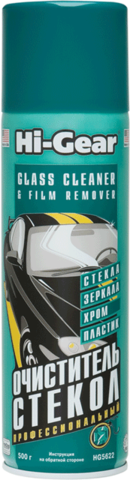 5622 Очиститель стекол (аэрозоль)  CLEAR & CLEAN GLASS CLEANER & FILM REMOVER 500 г(a), шт