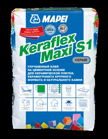 Mapei Keraflex Maxi/Мапей Керафлекс Макси клей на цементной основе для укладки керамической плитки и камня с полным отсутствием оползания