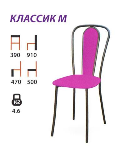 Классик М стул на металлокаркасе