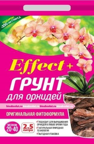 Грунт для орхидей Effect+ Medium 20-40мм 2.5л