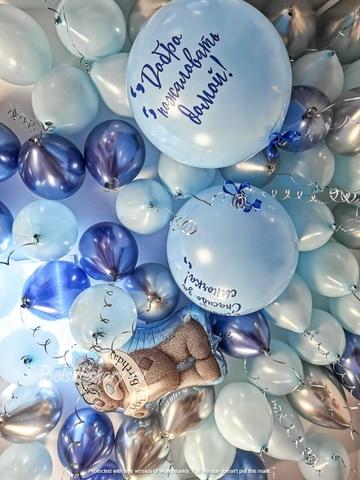 Воздушные шарики в роддом Москва