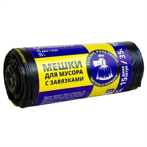 Пакеты д/мусора DELUXE с завязками 35 л 15 шт РОССИЯ