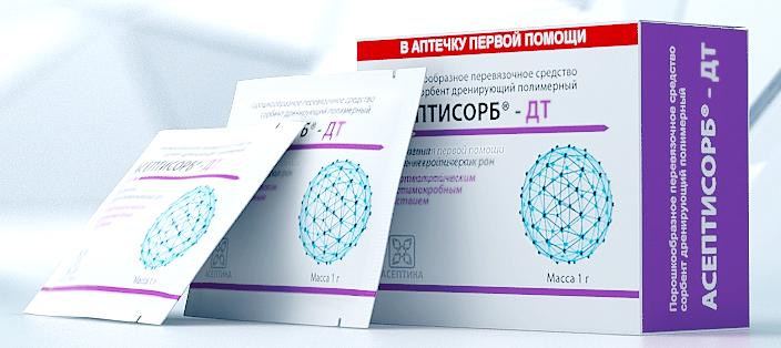Дренирующий сорбент Асептисорб-ДТ (для ран с омертвевшими тканями менее 1 см)