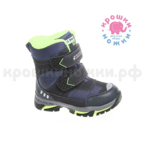 Ботинки зимние синий с черным, Сказка R178637591