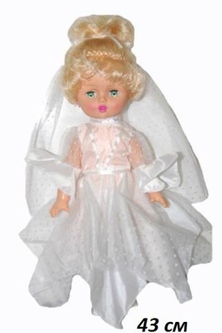 Кукла Невеста 2 (Пенза)