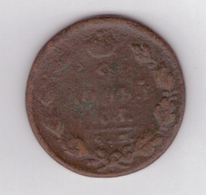 2 копейки 1827 год F