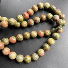 Бусины унакит шар гладкий 12 мм