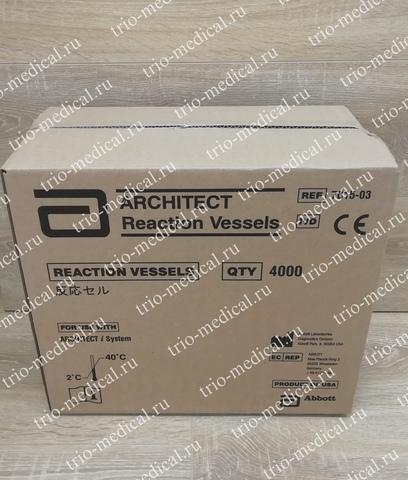 7C1503 Реакционные ячейки Reaction Vessels, 4000 шт/уп Abbott Laboratories/Эбботт Лэбораториз